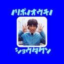 のりぽ (@0930Mnr) Twitter