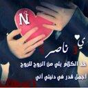ناصر الصقور (@00bdd111f3994cc) Twitter