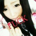 多田夏樹 (@0926satonatsu) Twitter