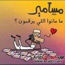 مسامير   (@1394_za) Twitter