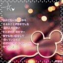 憂 no.9 (@0104jsb) Twitter