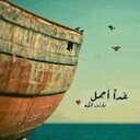 Abdullah khalid (@00akhe00) Twitter