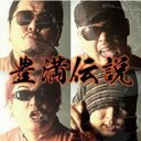 ponken (@031867Love) Twitter