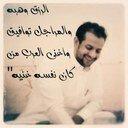 ابو ميااار (@22mashare) Twitter