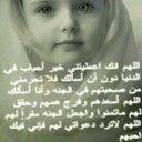okko (@0001_nasser) Twitter