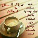 عبدالمعز محمد  (@0920841417) Twitter