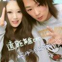 あ (@0805Sayaka) Twitter