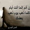 ابو توفيق (@01665650) Twitter