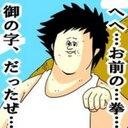 (=´∀`)ナ人ゴ(´∀`=) (@0215_takahiro) Twitter