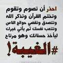 أبوماجد الحربي (@017305bbbe80453) Twitter