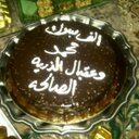 محمد  (@05445656650) Twitter