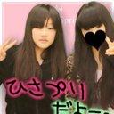 ❤︎ShizukA❤︎ (@0917Shizuka) Twitter