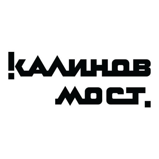 @kalinov_most