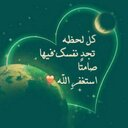saleh (@1383S) Twitter