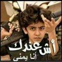 باسم الحمدي (@0041017ff50a4b7) Twitter