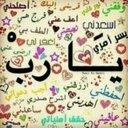 Ro ہہOR ہہ (@596b2fb97da84a0) Twitter