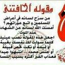 mjooood11 (@0568668) Twitter