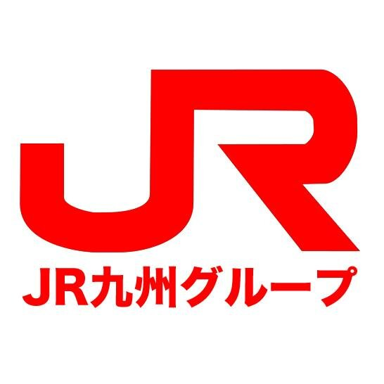 "Jr九州: JR九州(九州旅客鉄道)通販たびshop On Twitter: ""くろちゃんのポーズ"