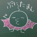 ぷにたまん (@22_uv) Twitter