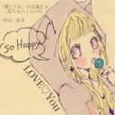 ♡巫月姫♥ (@08290813yt_) Twitter