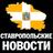 stavropolnews's avatar'