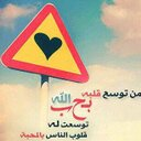خالدالزهراني (@0243615bf1a1439) Twitter