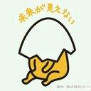井口 結 (@0226_volley) Twitter