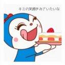 こきんちゃん♡ (@05_tibi) Twitter