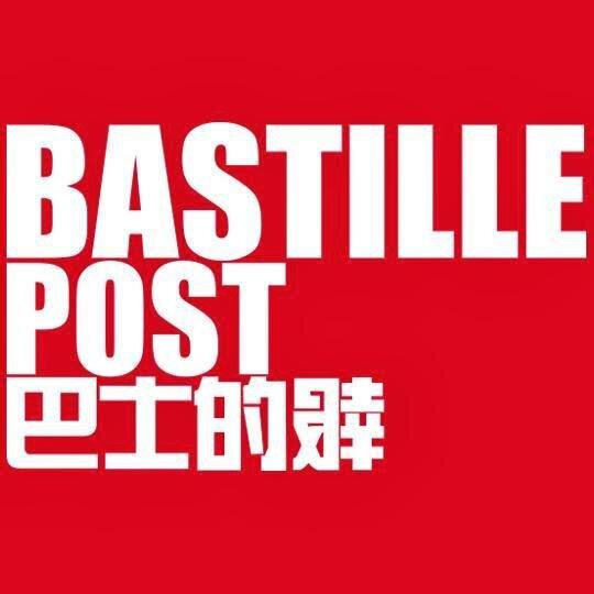 @BastillePost