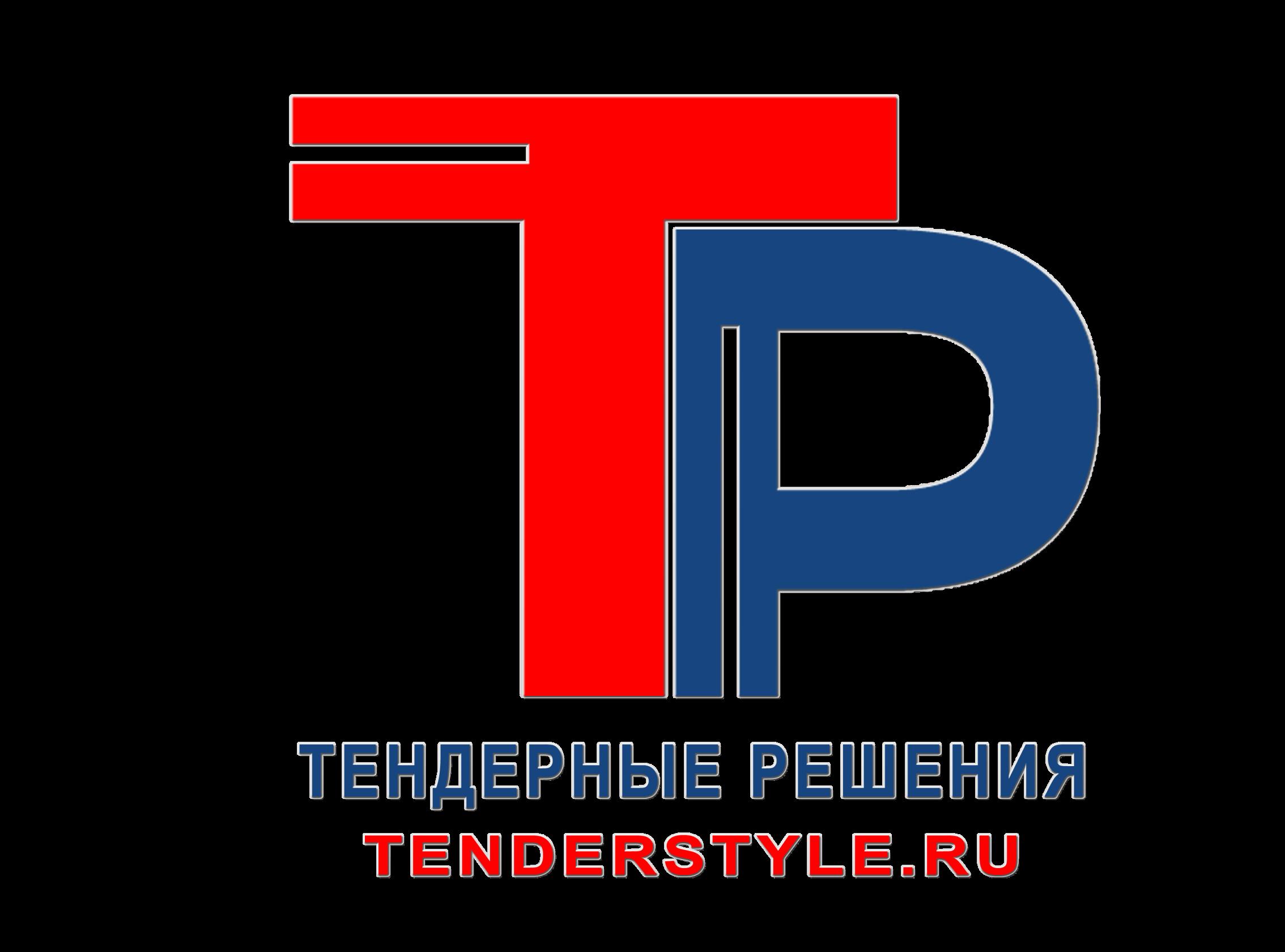 Картинки по запросу http://tenderstyle.ru
