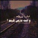 محبه الرحمن (@099Aaa) Twitter