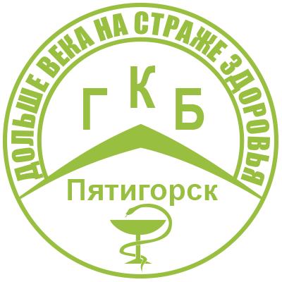 Клиника им вишневского москва ревишвили