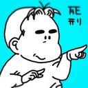 okaピー (@080705Ko) Twitter