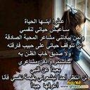 بسام الرميلة (@0949599532) Twitter