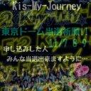 R I K O \♡/ (@0129_riko) Twitter