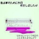 MAYU (@0306345Mayu) Twitter