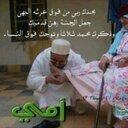 Omar bafadal (@0505821982) Twitter