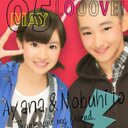 ☆AYANA☆ (@0515tsuka) Twitter