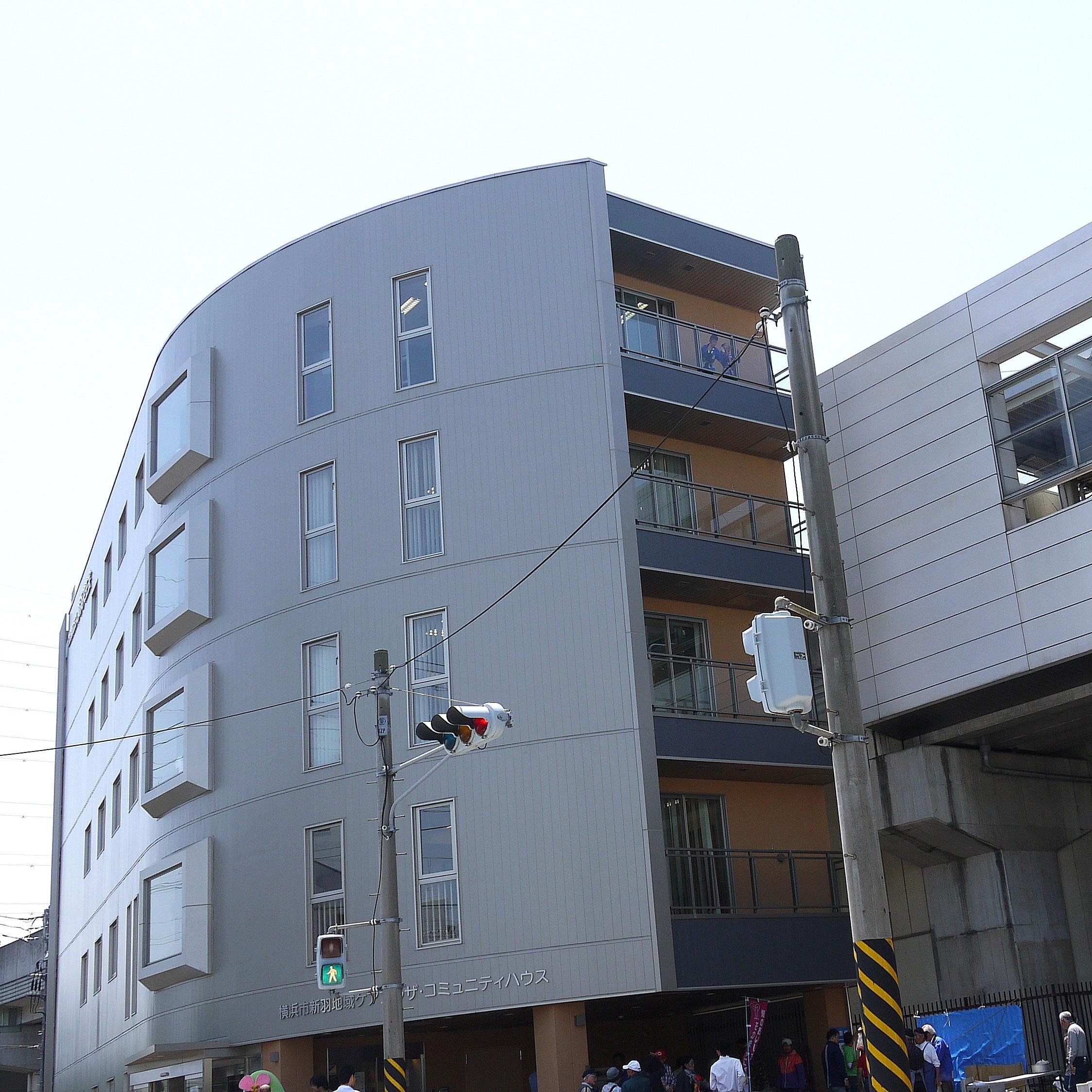 新羽地域ケアプラザ・コミュニティハウス (@nippa_cp_ch) | Twitter
