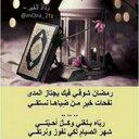 عسانا ندخل الجنه سوا (@0809salahnoor12) Twitter
