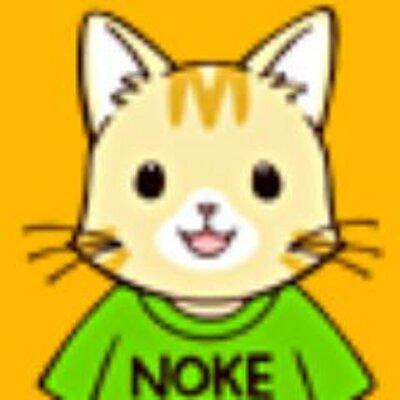 Noke Neko Johnny @barifuku