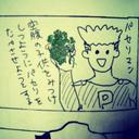 くろし (@05kuroda04) Twitter
