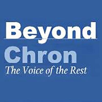 Beyond Chron Square Logo www.beyondchron.org