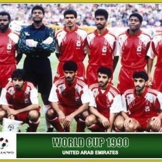 @UAEWorldCupFilm