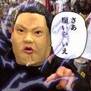 つるちゃん (@0311Raisu) Twitter