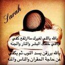ابو مدري  (@0594553777) Twitter
