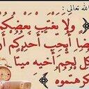 سلمان الزير  (@03016874113a43a) Twitter
