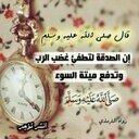 AL-ahli (@0550239422) Twitter