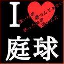 かわぱら (@0512seforever) Twitter