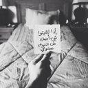 النوم (@13Sleeep) Twitter